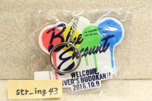 新品 BLUE ENCOUNT LIVER'S武道館キーホルダー ホワイト グッズ ブルエン