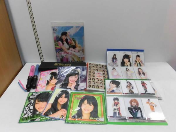 89/AKB48 グッズ まとめ 生写真383枚 クリアファイル 推しタオル 推しBIG扇子など ライブ・総選挙グッズの画像