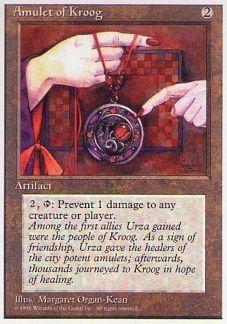 010243-005 アルターネイト4th クルーグの護符/Amulet of Kroog 1枚_画像1