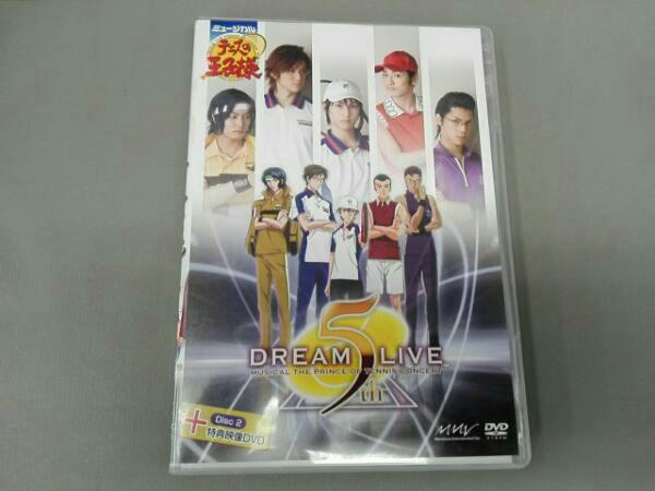 ミュージカル テニスの王子様 DREAM LIVE 5th グッズの画像