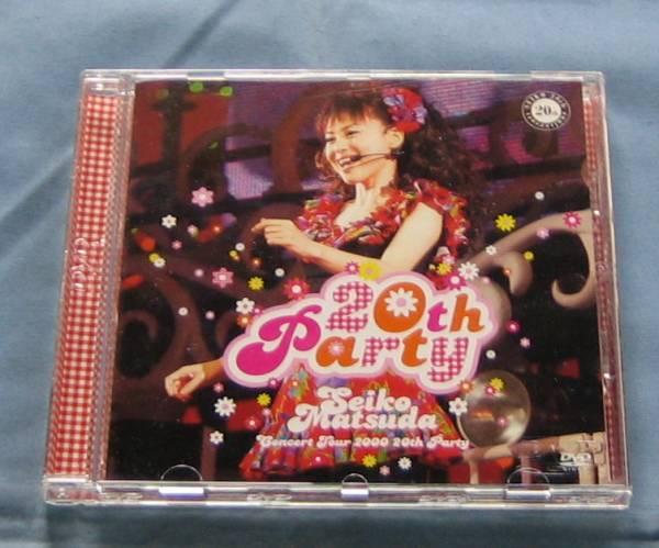 松田聖子DVD concert tour 2000 20th Party コンサートグッズの画像