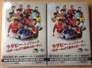 即決●BBM ジャパン ラグビー トップリーグカード 2016-2017 新品 未開封ボックス 数量2