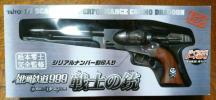 【タイトー】おとなサプライ 銀河鉄道999 1/1 戦士の銃