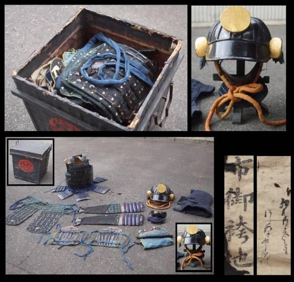 戦国時代 武具 甲冑 鎧兜 和骨董 戦国武将 江戸時代 鎧櫃 旧家蔵出し品