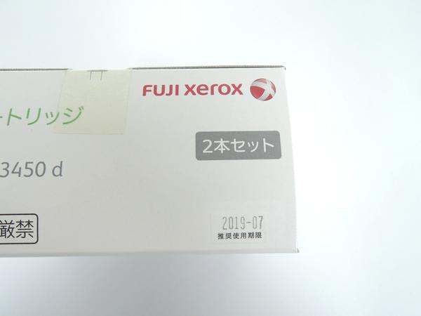 未使用 FUJI xerox CT202463 トナー カートリッジ ブラック DocuPrint C3450 d 2本セット Y2396564_画像3