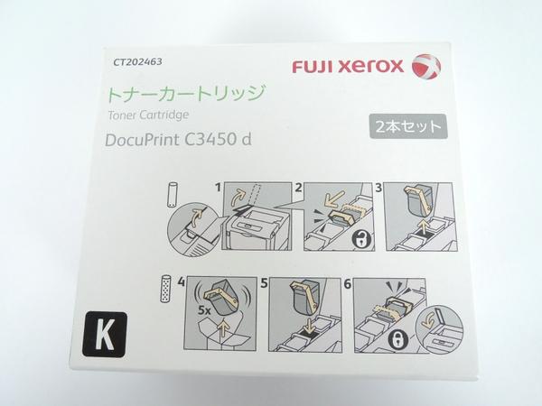 未使用 FUJI xerox CT202463 トナー カートリッジ ブラック DocuPrint C3450 d 2本セット Y2396564