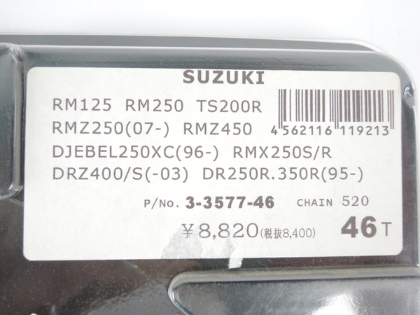SUNSTAR サンスター STENZ 3-3577-46 46T スプロケット SUZUKI 未使用Y2412703_画像2