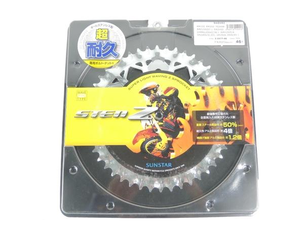 SUNSTAR サンスター STENZ 3-3577-46 46T スプロケット SUZUKI 未使用Y2412703_画像1