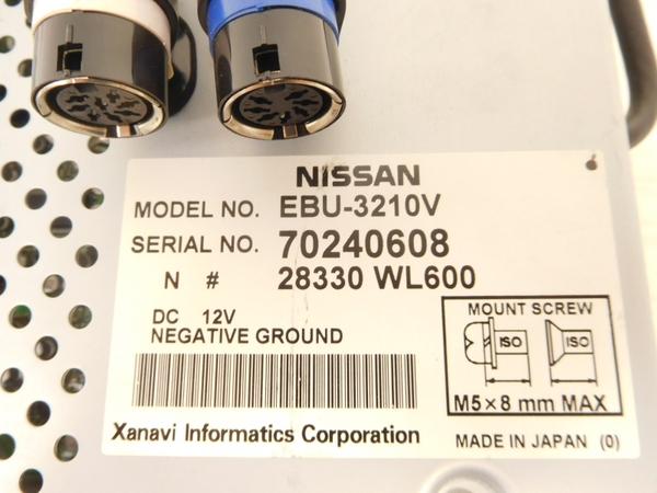 ジャンク 日産 純正 ナビ コンピュータ EBU-3210V NISSAN M2407354_画像2