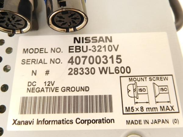 ジャンク 日産 純正 ナビ コンピュータ EBU-3210V NISSAN M2407353_画像3