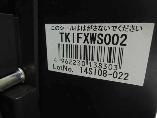 良好 タカタ 04 アイフィックスWS ISOFIX チャイルドシート 0~4歳向け TKIFX-WS002 Y2409040_画像7