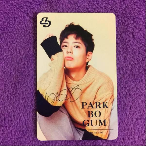 韓国 旅行●T-moneyカード 交通カード●パクボゴム ①●送料62円~