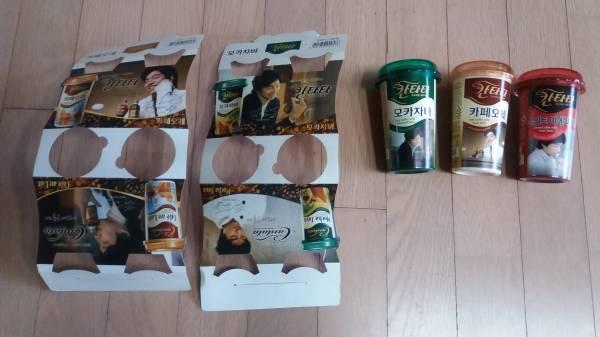 レア コン・ユ 2008年 Cantata コーヒー コップ 3種+ 韓国