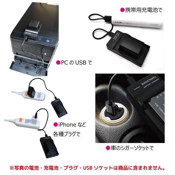 【超軽量型】PanasonicパナソニックVW-VBT190-K 互換USB充電器HDC-TM70 / HDC-TM60 / HDC-HS60 / HDC-TM35 / HDC-TM90 / HDC-TM95_画像2