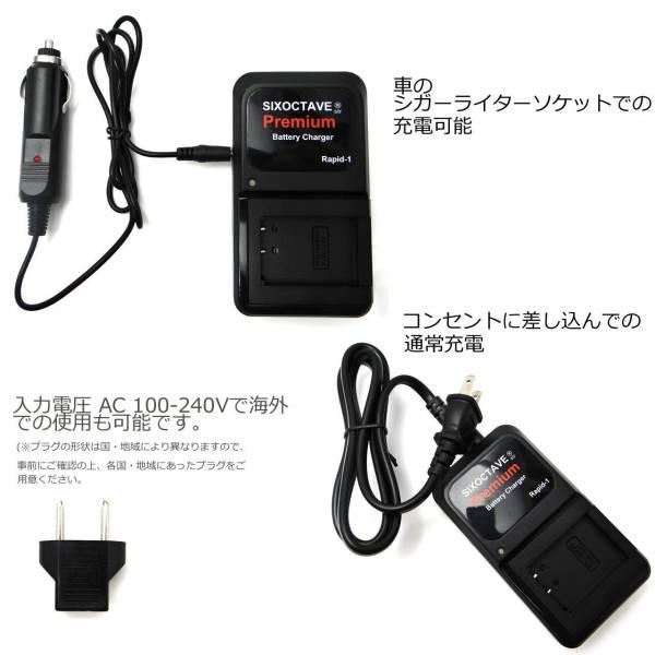 【箱入り】PanasonicパナソニックVW-VBT190-K互換バッテリー2個とプレミアム充電器HC-V550M / HC-V620M / HC-V720M / HC-V750M / HC-VX980M_画像2