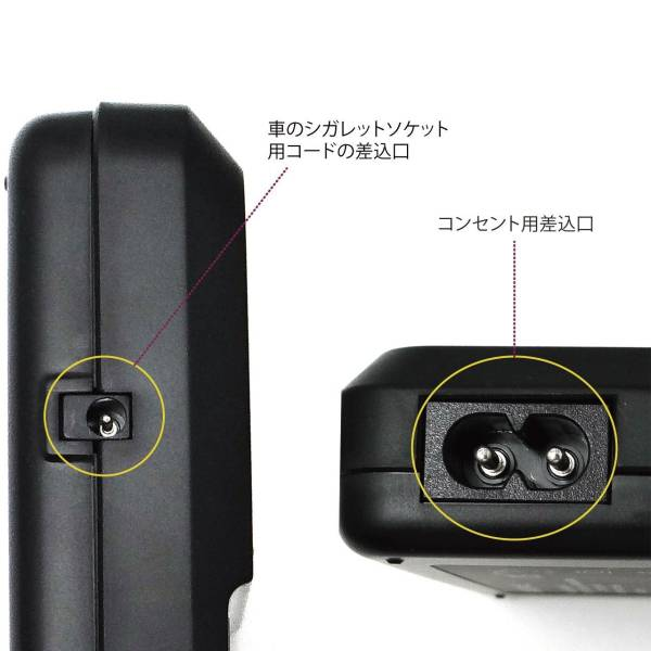 【箱入り】PanasonicパナソニックVW-VBT190-K互換バッテリー2個とプレミアム充電器HC-V550M / HC-V620M / HC-V720M / HC-V750M / HC-VX980M_画像3