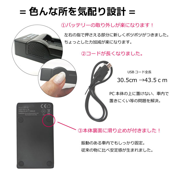 【保証有】PanasonicパナソニックVW-VBT380-K互換USB充電器KHDC-TM70/HDC-TM60/HDC-HS60/HDC-TM35/HDC-TM90/HDC-TM95/HDC-TM85/HDC-TM45_画像3