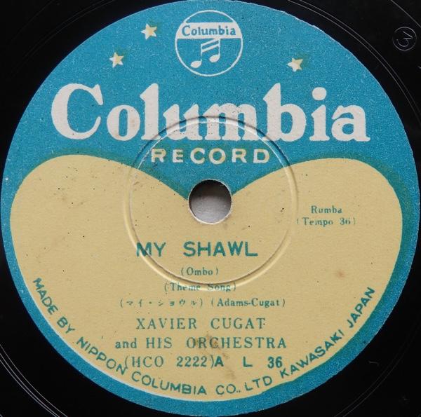 SP XAVIER CUGAT MY SHAWL / THE WEDDING SAMBA_画像3