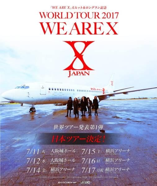 X JAPAN 「We are X」7/12 大阪城ホール VIPパッケージ ゴールド 2枚(最終出品)