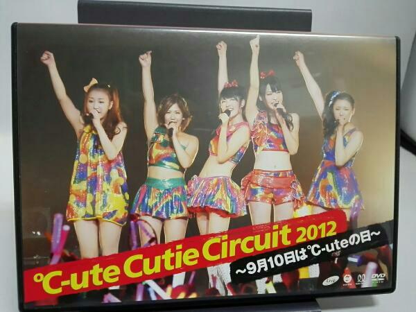 ℃-ute Cutie Circuit 2012~9月10日は℃-uteの日 ライブグッズの画像