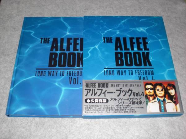 『THE ALFEE アルフィー・ブック vol.4』