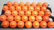 1597 A・B級 ロストボール スリクソン(Zースター)オレンジ球 35球