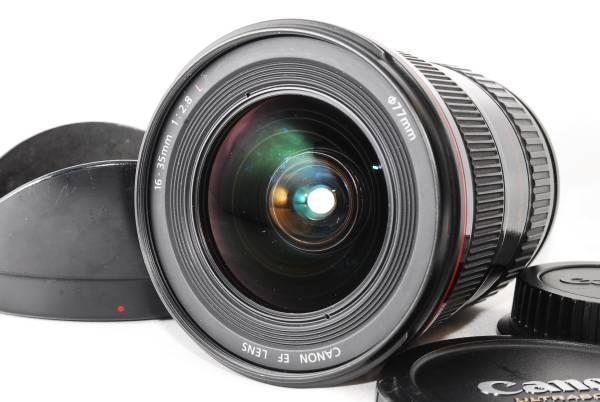 【良品】 キヤノン CANON EF 16-35mm F2.8 L USM フード付