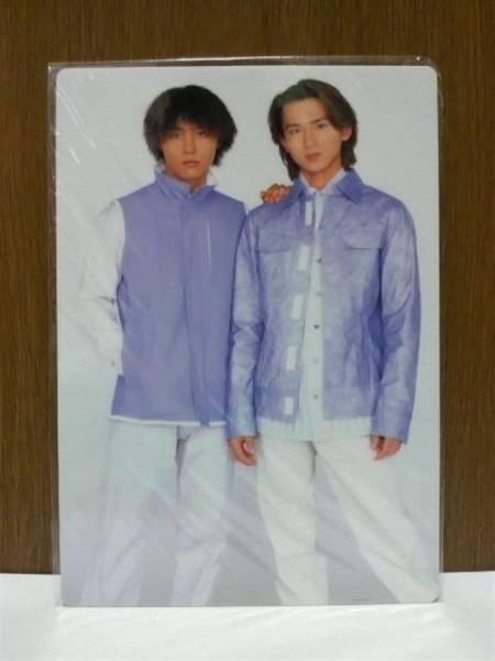 KinKi Kids 1998-1999 winter concert グッズ 下敷き レア 冬コン 剛 光一