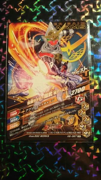 CP ガンバライジング 鎧武 極アームズ K6-067 仮面ライダー_画像2