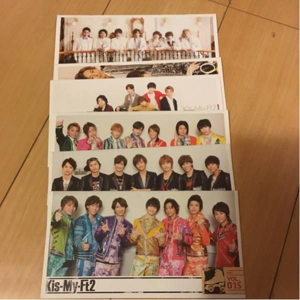 Kis-My-Ft2ファンクラブ会報vol15.16.18~21