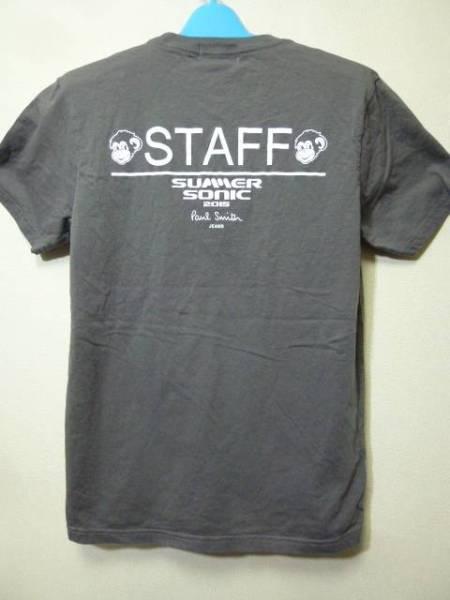 非売品!ポールスミスxサマーソニック2015 STAFF用Tシャツ・灰(サマソニスタッフSUMMER SONIC)