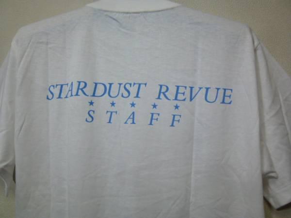 非売品!スターダスト・レビュー STAFF用Tシャツ(根本要STARDUST REVUEスタッフ用Tシャツ)