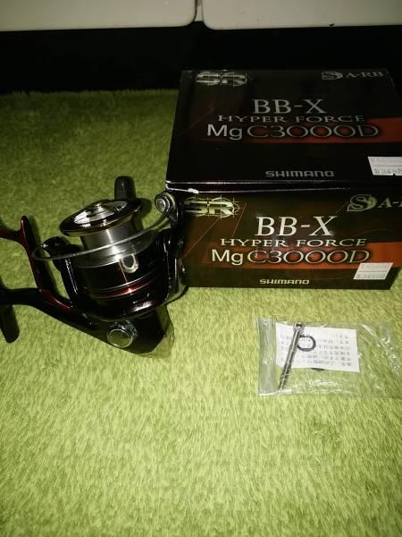 BB-X ハイパーフォース MgC3000D