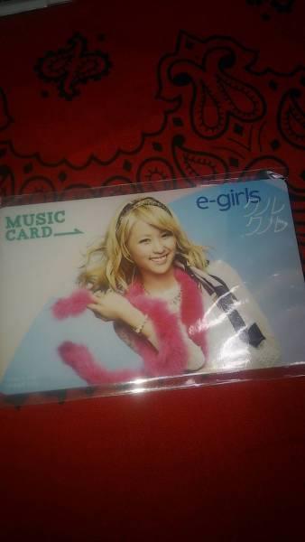 クルクル ミュージックカード E-Girls Dream Ami ライブ・イベントグッズの画像