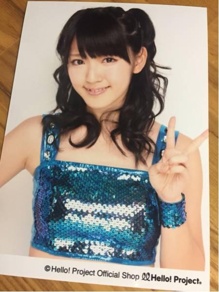 鈴木愛理 写真 ⑥ ブルー 衣装 ℃-ute キュート ハロプロ ライブグッズの画像