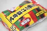 ●未開封● 永谷園 業務用 お茶漬け 50食 送料164円