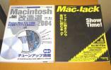 Mac 改造本等 4冊セット!