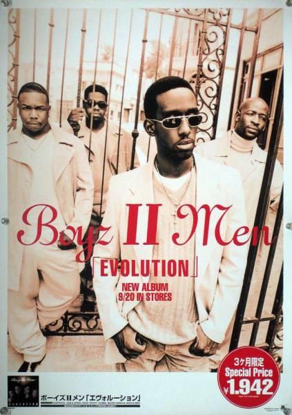 Boyz II Men ボーイズIIメン B2ポスター (1Z16001)