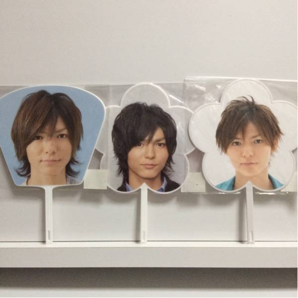 Hey!Say!JUMP 薮宏太 コンサートグッズ ミニうちわ 3枚セット コンサートグッズの画像