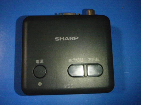 S010-011 Sharp製ワイヤレスフォトアダプター HN-IR1_画像1