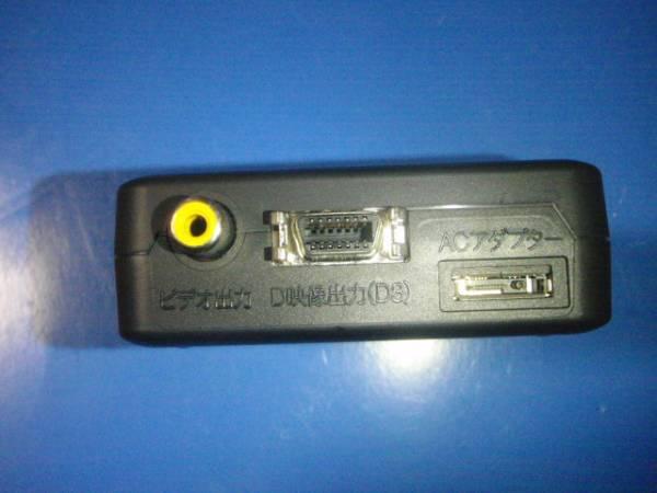 S010-011 Sharp製ワイヤレスフォトアダプター HN-IR1_画像2