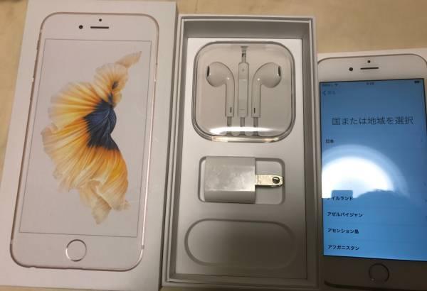 iPhone6s au 128GB 保障付 SIMロック解除済み