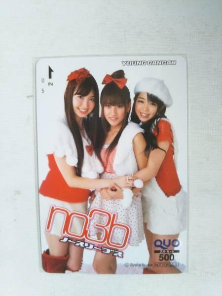 AKB48 ノースリーブス ヤングガンガン抽プレクオカード ライブグッズの画像