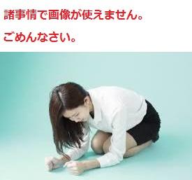K@sumI 竹村桐子 きゃりーぱみゅぱみゅイメージDVD 4582108811864 ライブグッズの画像