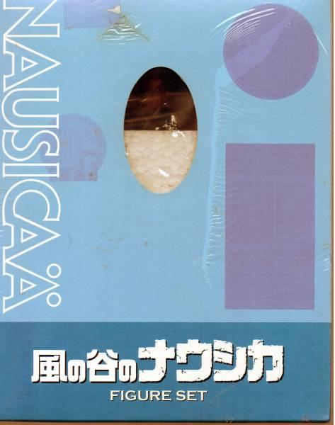 風の谷のナウシカ DVD ナウシカ・フィギュア セット 4959241980489 グッズの画像