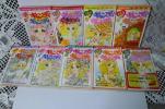 いがらしゆみこ  キャンディキャンディ  全9巻セット
