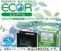 【高級】新品 GSユアサ eco.Rバッテリー 80D23L 【最安】