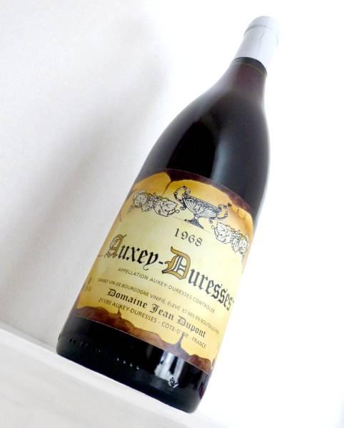 ●1968年生まれの方へ●希少ヴィンテージのブルゴーニュ限定古酒