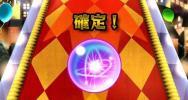 モンスト 4/26 21時~ ☆ユメ玉500個~1000個 取得代行☆最新アップデートVer9.0.0最速対応!