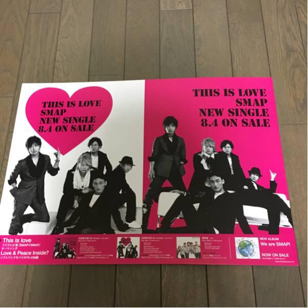 【非売品】SMAP 特大店頭用ポップ THIS IS LOVE 貴重♪ コンサートグッズの画像